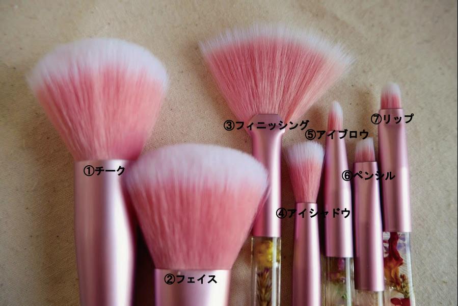ブラシ ピンク
